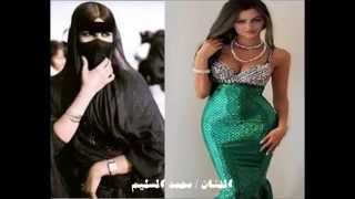 محمد السليم صرت الحكم بين البراقع والسفور