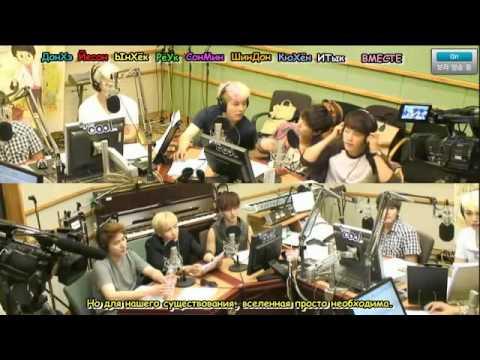 120720 Sukira   Kiss Thie Radio   KTR with Super Junior Part 8/8 [rus.sub]