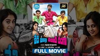 Kedi Billa Killadi Ranga Telugu Full Movie || Sivakarthikeyan, Bindu Madhavi, Regina || Pandiraj