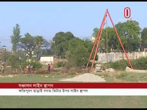 Transmission line established (24-03-2019) Courtesy: Independent TV