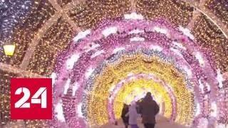 В Москве наступило время новогодних чудес