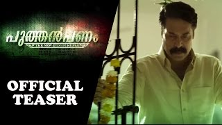 Puthan Panam - Official Teaser