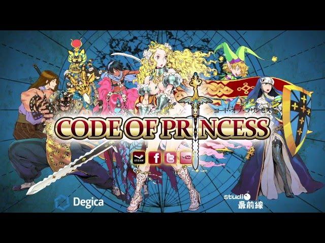 Видео к игре Code of Princess