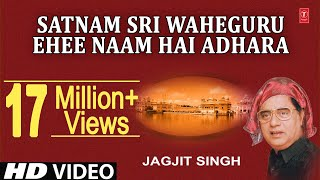 Shari-gun Japan  City pictures : Jagjit Singh - Ehee Naam Hai Adhara - Satnam Shri Waheguru