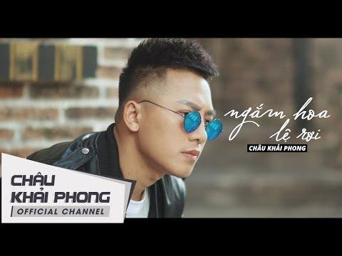 Video Ngắm Hoa Lệ Rơi - Châu Khải Phong [ Lyrics MV ] download in MP3, 3GP, MP4, WEBM, AVI, FLV January 2017