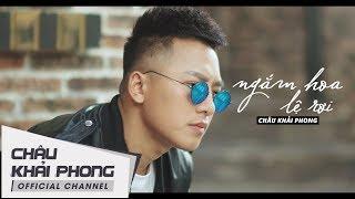 Download Lagu Ngắm Hoa Lệ Rơi - Châu Khải Phong [ Lyrics MV ] Mp3