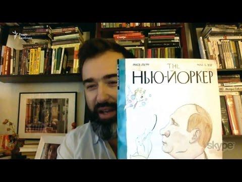 Питер Залмаев (ZALMAYEV) и Владимир Фесенко о Трампе/Украине/России. Радио Свобода, 7 марта