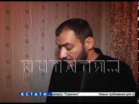 Цыган-обочечник и полковник полиции