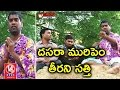 Bithiri Sathi To Celebrate Festival With Friends | Funny Conversation With Savitri | Teenmaar News