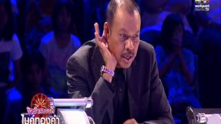 Ching Cha Sawan Mai Tongkam 3 May 2014 - Thai Music