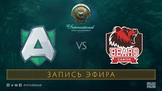 Alliance vs Danish Bears, The International 2017 Qualifiers [Lex, 4ce]