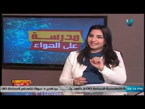 دراسات اجتماعية الصف الثاني الاعدادى 2020 (ترم 2) الحلقة 1 - النشاط الزراعي فى الوطن العربى