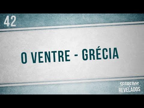 O ventre - Grécia | Segredos Revelados