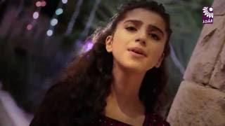 كليب رمضان : جيت نورت - لانا جراد