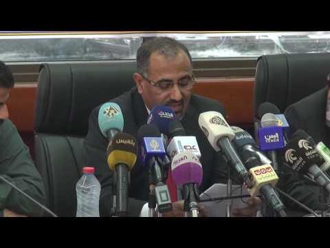 المؤتمر الصحفي لمحافظ العاصمة عدن اللواء عيدروس الزبيدي