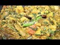 Download Lagu Vegetable Ghonto || Labra || #BengaliRecipe #AD'sKitchen&Vlogs Mp3 Free