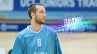 Highlights of Vadim Chsherbak at the «Astana» basketball club 2019/2020