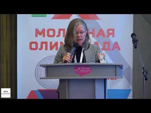 """Катарина Эриксон о реализации программы """"Школьное молоко"""" в мире"""