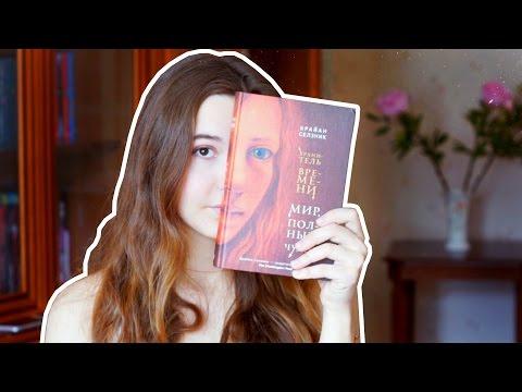 ЛУЧШИЕ КНИЖНЫЕ ПОКУПКИ // Творчество Рисование Книги Для Подростков и Саморазвитие // BOOK HAUL