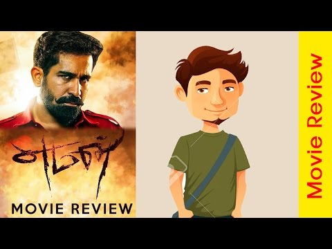 Yaman Movie Review By Aakash | Tamil Cinema Review | Live Review & Ratings | Yeman, Vijay Antony