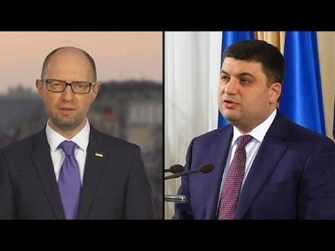 Ουκρανία: Τα στοιχήματα για τον νέο πρωθυπουργό