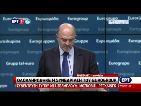 Δηλώσεις Πιερ Μοσκοβισί μετά το τέλος του Eurogroup