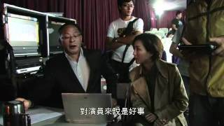 Nonton Making of ROMANCING IN THIN AIR 《高海拔之戀II》 Film Subtitle Indonesia Streaming Movie Download