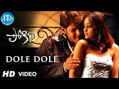 Video Dole Dole Video Song | Pokiri Movie Songs || Mahesh Babu, Ileana || Mani Sharma download in MP3, 3GP, MP4, WEBM, AVI, FLV January 2017