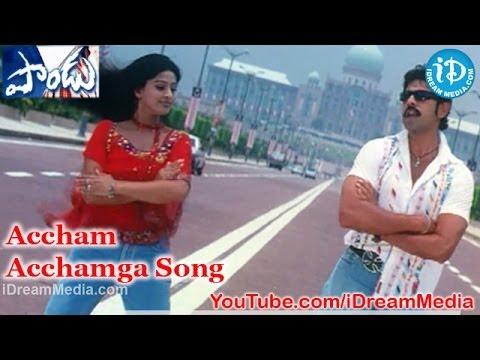 Video Paandu Movie Songs - Accham Acchamga Song - Jagapathi Babu - Sneha - Madhu Sharma download in MP3, 3GP, MP4, WEBM, AVI, FLV January 2017