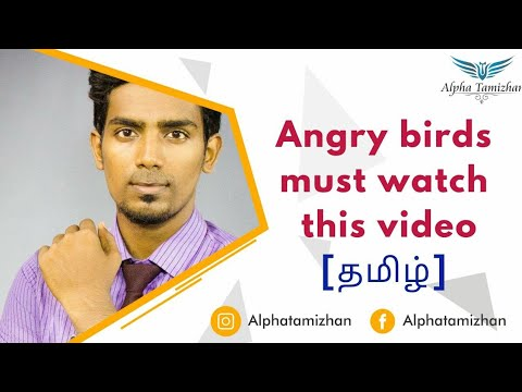 Anger Management  | How Anger Affects Thinking | How anger is affecting you | Tamil |ALPHA TAMIZHAN