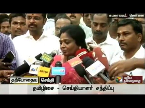Prime-Minister-Narendra-Modi-is-the-protector-of-the-farmers-interests-says-Tamilisai-Soundararajan