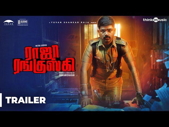 ராஜா ரங்குஸ்கி  Tamil movie Official Trailer