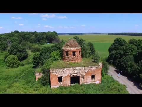 Родные места  И А  Бунина с высоты птичьего полёта  Часть вторая онлайн видео