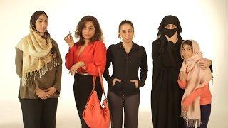 Daughters of Abdul-Rahman Crowdfunding Video
