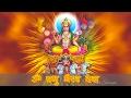 Om Prabhu Bhairav Deva | Lord Bhairav Aarti | भगवान भैरव आरती