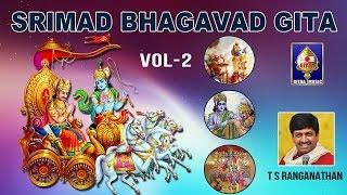 bhagavad gita slokas with meaning in tamil pdf
