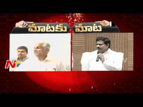 MP Vijay Sai Reddy Vs Devineni Uma | War of Words