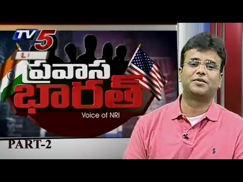 Telangana South separate state demand comes in near future ? | PRAVASA BHARAT | Part -2 : TV5 News
