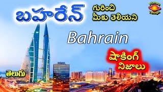 For Daily Telugu Mystery Videos,.....Subscribe here ▻▻: https://www.youtube.com/channel/UCwX0wN29AZcKjU_-P-5Av1g...