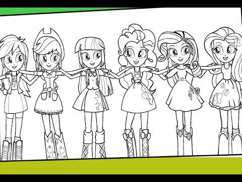 My little pony coloring pages for kids MLP Equestria Girls ...