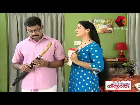 Karyam Nissaram 05 12 2013 Full Episode 05 December 2013 11 PM