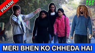 Video Meri Bhen Ko Chheda Hai - Bakchodi ki Hadd ep-17 - TST MP3, 3GP, MP4, WEBM, AVI, FLV Maret 2018