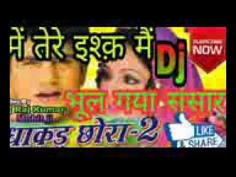 Video Main tere ishq me bhool gayi sansar maanu best haryani hard love mix AJNEESH RAJPOOT 9696802642 download in MP3, 3GP, MP4, WEBM, AVI, FLV January 2017