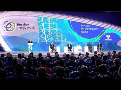 Пленарное заседание форума «Российская энергетическая неделя» - DomaVideo.Ru