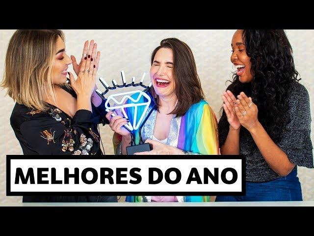 Favoritos do Ano - O Oscar da Beleza Brasileira - CHATÔMETRO AWARDS | Lu Ferreira - Chata de Galocha