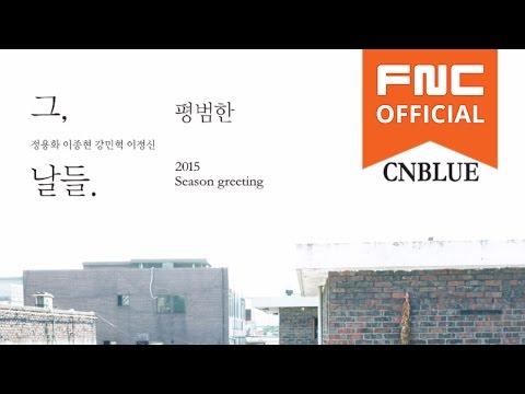 CNBLUE 2015 Season Greeting