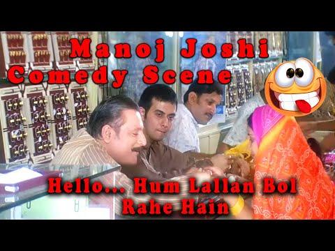 Hello Hum Lallann Bol Rahe Hain Part 1 Movie Download