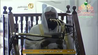 خطبة الجمعة - الشيخ عبدالرحمن السديس - المسجد الحرام - الجمعة 30 ذو الحجة 1435