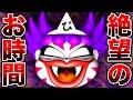 【4人実況】奇跡のマイナス1兆円!最凶の『キングボンビー』大暴走!『桃太郎電鉄』#4