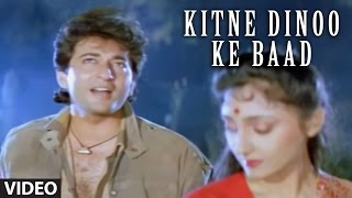 Video Kitne Dinoo Ke Baad [Full Song] | Aayee Milan Ki Raat | Avinash Wadhawan, Shaheen MP3, 3GP, MP4, WEBM, AVI, FLV September 2019